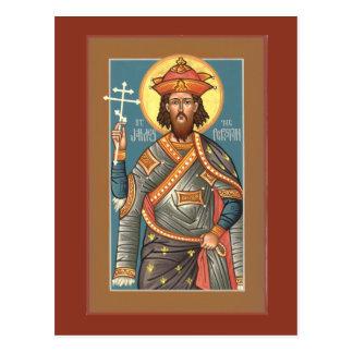 San Jaime la tarjeta persa del rezo Tarjetas Postales