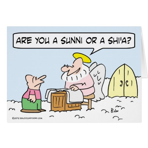 San Pedro pregunta a individuo si él es Sunni o Sh Tarjeta De Felicitación