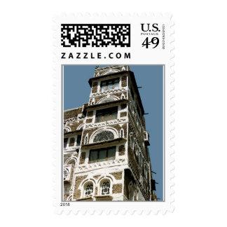 sana'a old house stamp