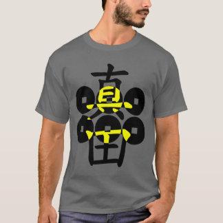 sanada02 T-Shirt