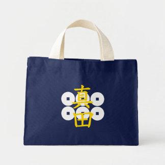 sanada09 (b) mini tote bag