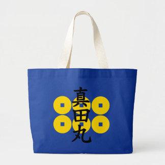 sanada10 (b) large tote bag