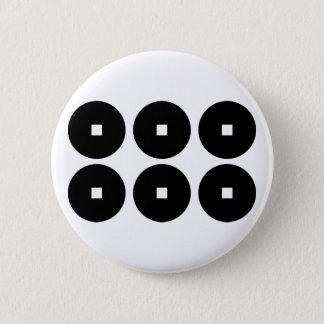 Sanada six sentence sen button