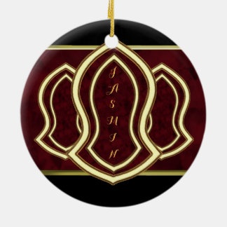 Sandal Of The Prophet (Red) Marble & Gold Ceramic Ornament