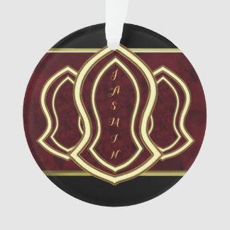Sandalia del mármol y del oro (rojos) del profeta