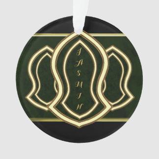 Sandalia del mármol y del oro (verdes) del profeta