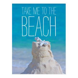 Sandcastle Coral Turquoise Sea Take Me to da Beach Postcard