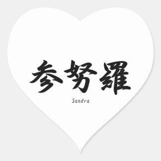 Sandra tradujo a símbolos japoneses del kanji calcomania de corazon