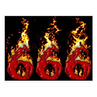 Sangre 666 y fuego postal