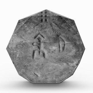 Sanilac Petroglyphs Michigan The Hunter Awards
