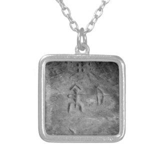 Sanilac Petroglyphs Michigan The Hunter Square Pendant Necklace