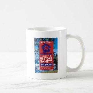 Sanity Rally Products Coffee Mug
