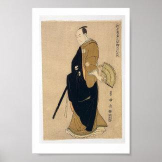 Sanj-ro III de Sawamura del ya de Kinokuni como po Poster
