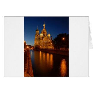 Sankt Petersburgo 03 Tarjeta De Felicitación