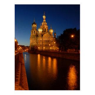 Sankt Petersburgo 03 Tarjetas Postales