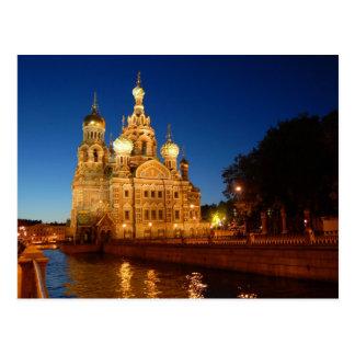 Sankt Petersburgo 04 Postales
