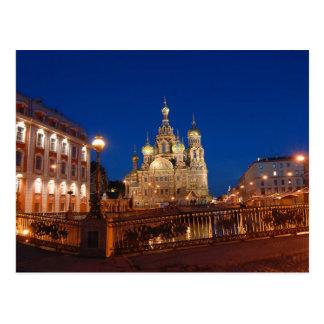 Sankt Petersburgo 08 Postal