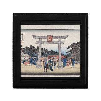 Sannō Shrine at Nagatanobaba Gift Box