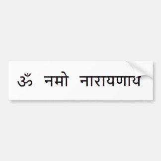 sánscrito: mantra del vishnu, OM Namah Narayanaya Pegatina Para Auto
