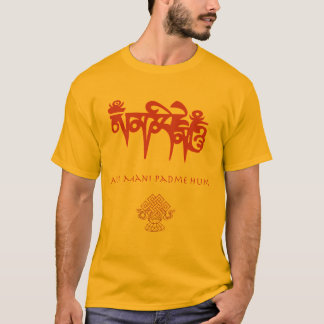 Sanskrit Mantra and Any Color You Like T-Shirt