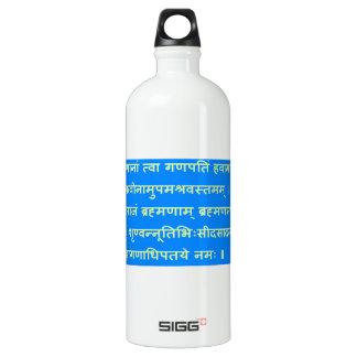 Sanskrit Mantra Ganapati Ganesh Ganesha Aluminum Water Bottle