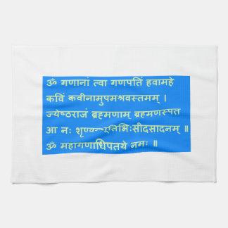 Sanskrit Mantra Ganapati Ganesh Ganesha GIFTS Hand Towels
