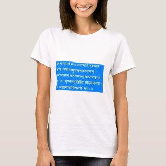 Sanskrit Mantra Ganapati Ganesh Ganesha GIFTS T-Shirt