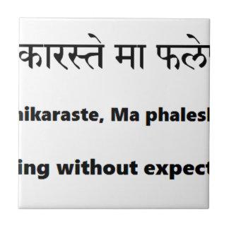 sanskrit mantra: Gita, karma mantra  yoga Ceramic Tile