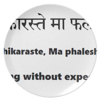 sanskrit mantra: Gita, karma mantra  yoga Melamine Plate