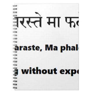 sanskrit mantra: Gita, karma mantra  yoga Notebook