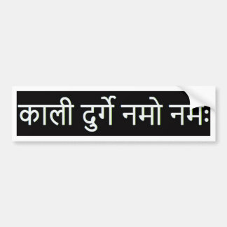 sanskrit mantra:  Kali , Yoga Bumper Sticker