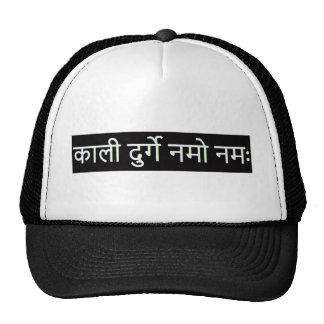 sanskrit mantra:  Kali , Yoga Trucker Hat