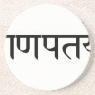 sanskrit mantra: Lord Ganesha: Success Coaster