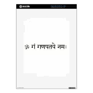 sanskrit mantra: Lord Ganesha: Success Skins For The iPad 2