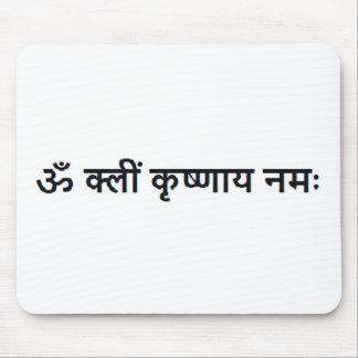 sanskrit mantra:  Lord Krishna Moola Mantra Mouse Pad