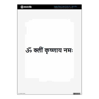 sanskrit mantra:  Lord Krishna Moola Mantra Skins For iPad 3