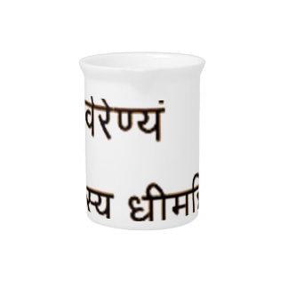 sanskrit mantra:  The four goals of human life Beverage Pitcher