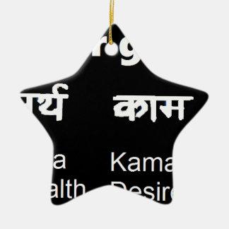 sanskrit mantra:  The four goals of human life Ceramic Ornament