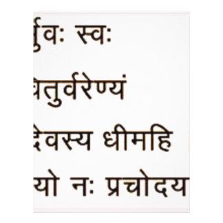 sanskrit mantra:  The four goals of human life Letterhead