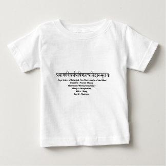 sanskrit mantra: Yoga Sutras of Patanjali Baby T-Shirt