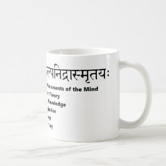 sanskrit mantra: Yoga Sutras of Patanjali Coffee Mug