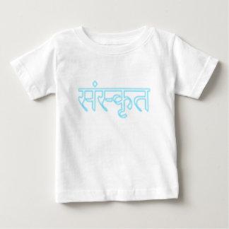 sanskrit neon Infant T-Shirt