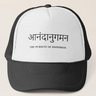 sanskrit : Pursuit of happiness Trucker Hat
