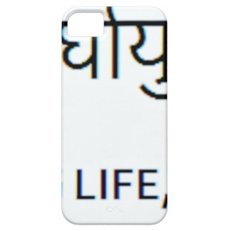 Sanskrit Tattoo, Peace, Long Life, Happiness iPhone SE/5/5s Case