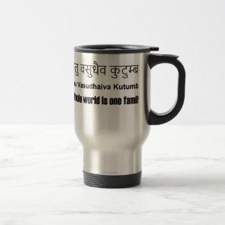 sanskrit  : udaaracharitaam tu vasudhaiva kutumbak travel mug