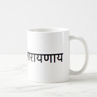 sanskrit : vishnu mantra,Om Namah Narayanaya Coffee Mug