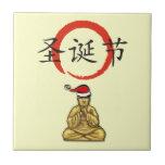 Santa Buda con Felices Navidad en chino Azulejo
