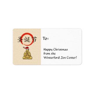 Santa Buda con Felices Navidad en chino Etiqueta De Dirección
