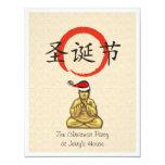 Santa Buda con Felices Navidad en chino Comunicados Personales