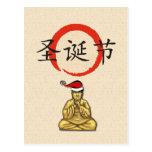 Santa Buda con Felices Navidad en chino Postales